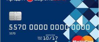 Краткосрочные кредиты банков счет бухгалтерского учета