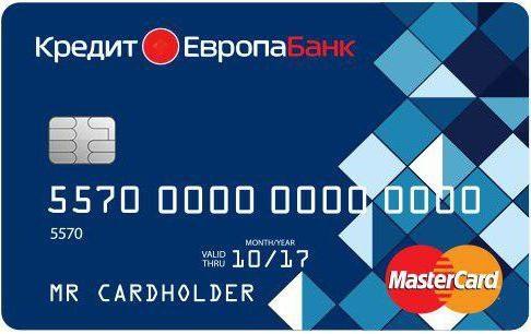 Кредитные карты Кредит Европа Банк