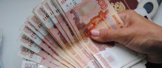 Кредит европа банк астрахань