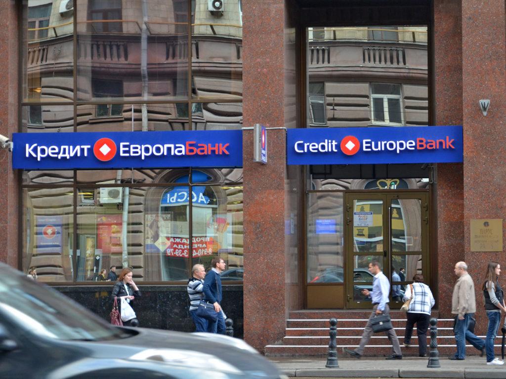 кредит телефон без банка москва